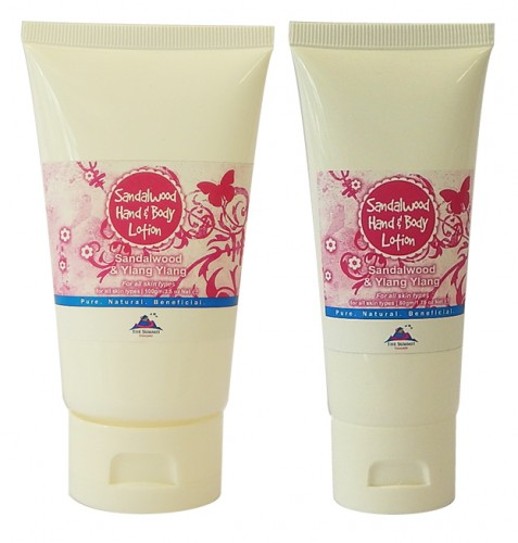 51000647-H&B-lotion-pink